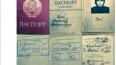 Личные вещи Виктора Цоя продают за 3,5 миллиона рублей