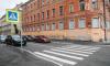 На четырех улицах в Петербурге обновили дорожное покрытие