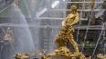 С 28 апреля музей-заповедник Петергоф перейдет на ...