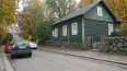 Дом-музей В.И. Ленина отметил 60-летний юбилей