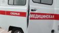 На севере Петербурга иномарка сбила женщинуи скрылась