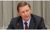 Сергей Иванов: Россия не собирается прерывать авиасообщение с другими странами