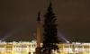 Стартовало онлайн-голосование по поводу новогодней елки на Дворцовой