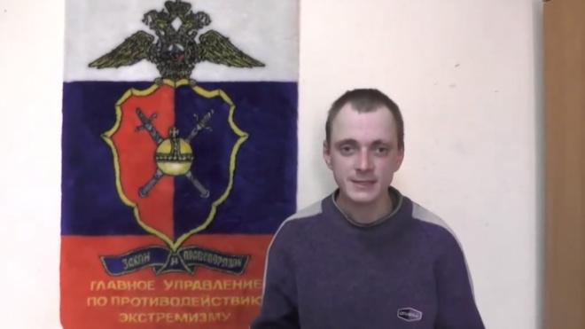 Прокурор потребовал освободить предполагаемого лжеминера в Петербурге