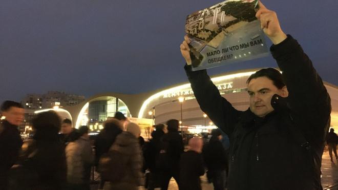 В Петербурге вышли на протесты в защиту пляжа Финского залива