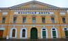 В Северной столице отреставрируют Монетный двор за 70,5 миллионов рублей