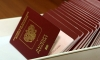 В загранпаспорте россиян появятся отпечатки пальцев