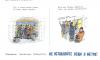 Художник Тихомиров выпустил очередной комикс-сказку про забытые в метро вещи