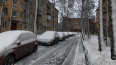 МЧС: в пятницу в Петербурге будет сильный ветер