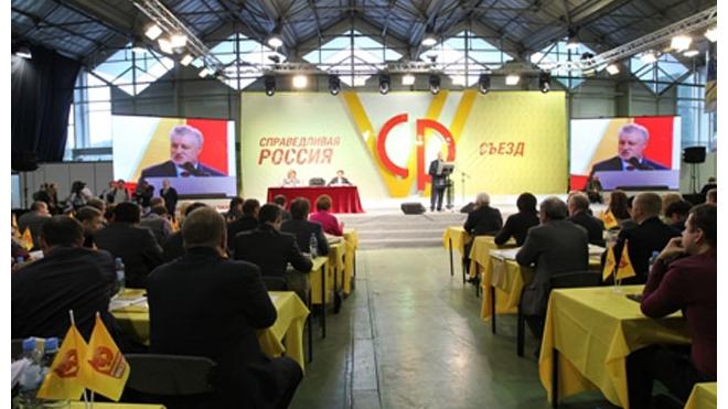 Сергей Миронов назвал федеральную восьмерку списка эсеров