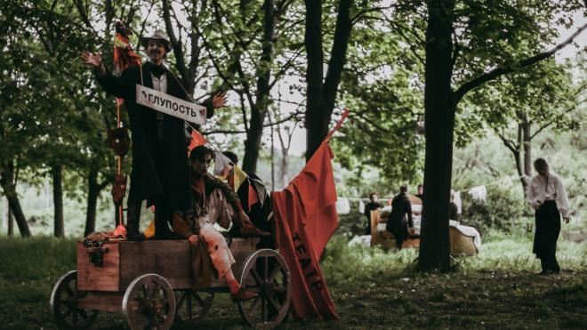 """Представление """"Театр в лесу"""""""