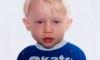 Российский МИД требует от Италии взять на особый контроль дело об убийстве 5-летнего Максима