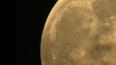12 июля земляне увидят суперлуние