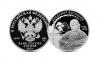К 80-летию Владимира Высоцкого Центробанк России выпустил памятную монету