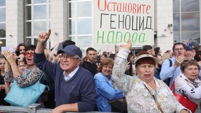 В митинге против пенсионной реформы в Петербурге приняло около тысячи человек, по данным полиции - еще меньше