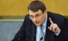 "В Госдуме призвали лишать СМИ лицензии за ""пляски на костях"""