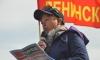 """Убийцы мужа активистки дольщиков ГК """"Город"""" пообещали """"убрать"""" ее следующей"""