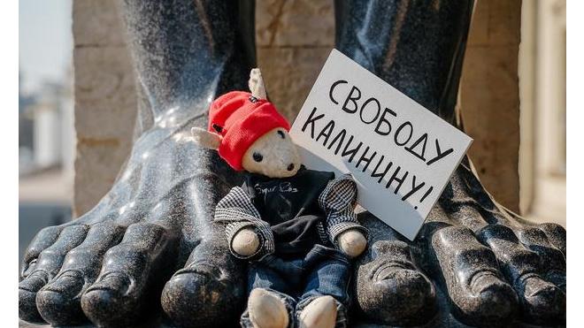 Куклы из БТК устроили пикет за освобождение Александра Калинина из СИЗО