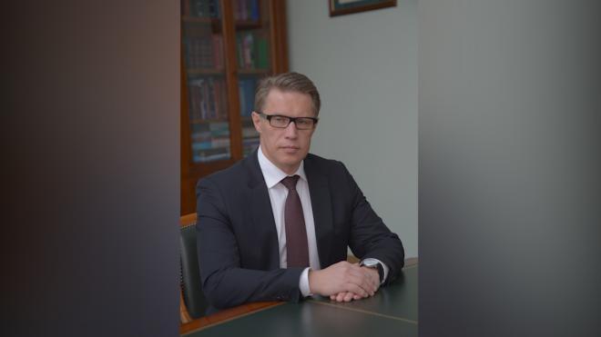 Эксперт оценил инициативу главы Минздрава по стимулирующим выплатам медикам