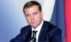 Медведева арестовали за долги