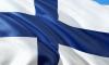 """Вход на фестиваль """"День Финляндии"""" будет свободным для петербуржцев"""