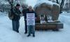 У Соловецкого камня задержали семерых пикетчиков