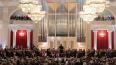 """В петербургской консерватории стартовал семинар """"Искусст ..."""