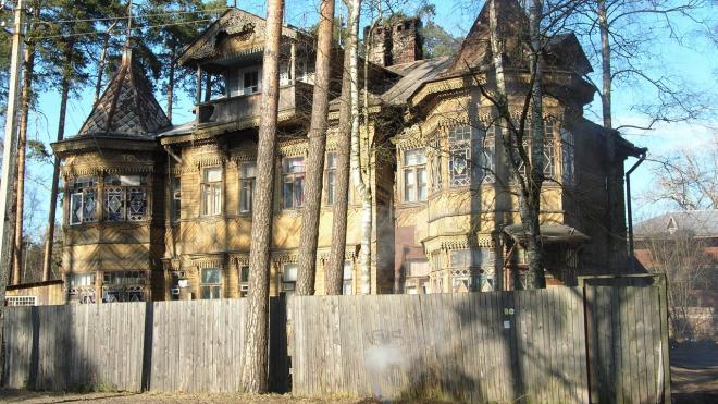 """Дом Змигродского в Сестрорецке будет отреставрирован по программе """"Рубль за метр"""""""
