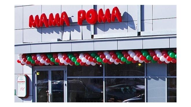 Совладелец Mama Roma Логунов умер в Ницце при странных обстоятельствах