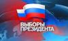 Строителей Петербурга просят обеспечить 100 процентную явку на выборы 18 марта