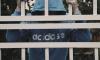 В Петербурге суд отправил в тюрьму на 7 лет вербовщика террористов
