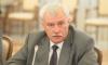 Георгий Полтавченко предложил открыть новый музей