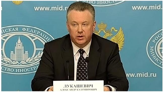 МИД России официально заявил, что РФ не будет  оказывать Сирии военную помощь