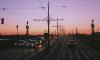 В Петербурге на неделю перекроют сразу несколько улиц