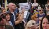 Прорыв трубы на площади Ленина вынудил Смольный изменить место проведения митинга Навального