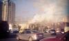 """Петербуржцев обрадовал пожар в заброшенном кинотеатре """"Фестиваль"""""""