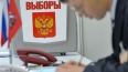 Оппозиционеры создали коалицию для участия в муниципальных ...