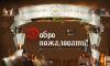 """Совладелец """"Адаманта"""" инвестирует в сеть пивных ресторанов в Петербурге"""