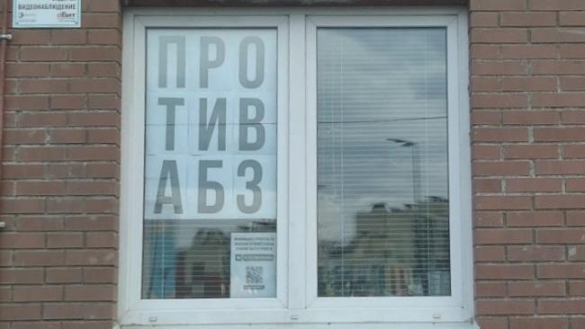 """Жители Ольгино боятся, что строительство цинкового завода в """"Конной Лахте"""" создает угрозу их здоровью"""