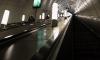 В Пасхальную ночь петербургской подземкой воспользовалось более 17 тысяч пассажиров