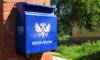 В Московском районе сотрудница почты умерла на рабочем месте