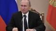 Петербургский бизнесмен купил портрет Путина за 400 ...