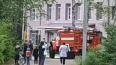 В Петербурге загорелся детский сад