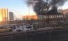 """На Дальневосточном проспекте сгорело здание """"Спецстроя"""""""