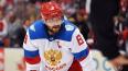 Александр Овечкин назвал свою пятерку мечты в сборной ...