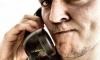 Полиция Петербурга задержала телефонных вымогателей
