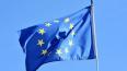 В России заявили о невозможности поездок в Европу