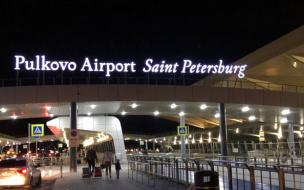Пулково планирует сохранить тарифы для перевозчиков до 30 апреля