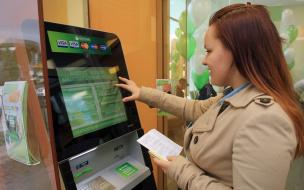 Россияне стали на 15% чаще оплачивать кредиты сторонних банков в Сбербанке