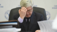 В Петербурге глава Горизбиркома уходит в отставку